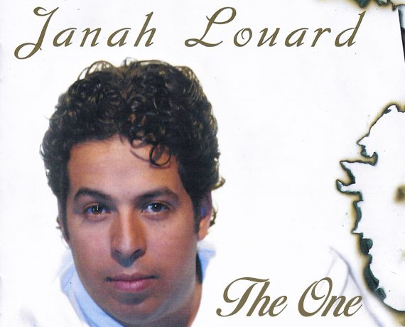 Janah Louard – The one