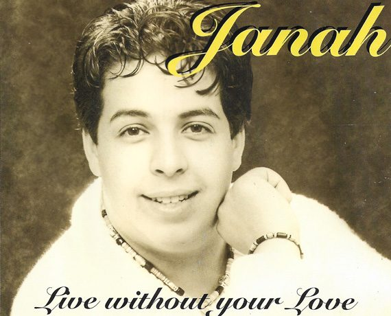 Janah Louard – Live without your love